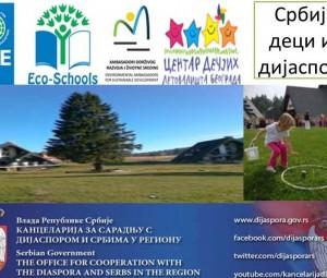 For Serbian children from the Diaspora