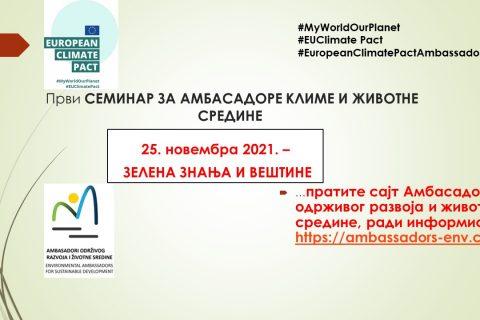 Seminari za ambasadore klime i životne sredine