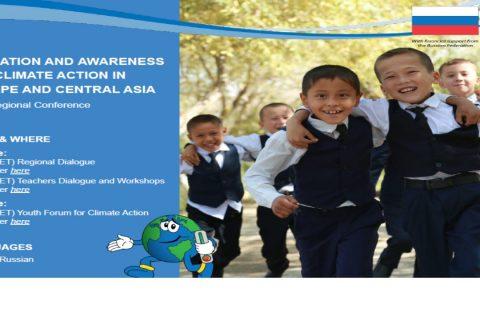 Poziv za učešće na Trećoj regionalnoj konferenciji o obrazovanju za klimatsku akciju