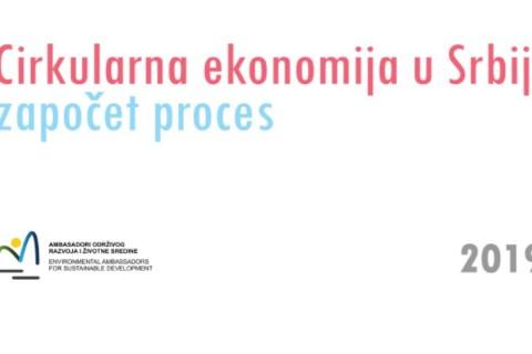 CIRKULARNA EKONOMIJA U SRBIJI – ZAPOČET PROCES