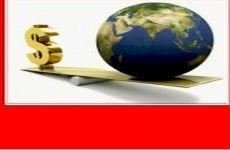 Centar ekspertize za ekonomske i prirodne resurse