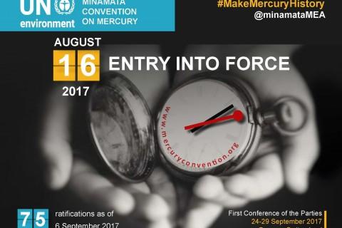 """""""Da upotreba žive postane prošlost!"""" – AOR učestvuje na Prvoj konferenciji zemalja članica Minamata konvencije u Ženevi"""