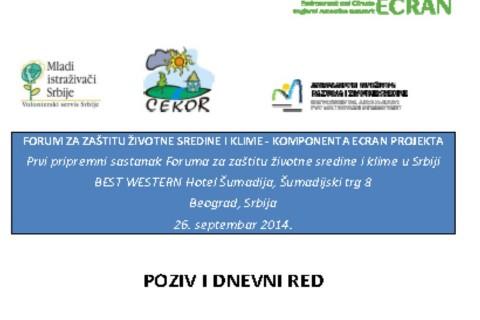 Uzmimo učešće na prvom pripremnom sastanku Foruma za zaštitu životne sredine i klime u Srbiji: 26. septembar