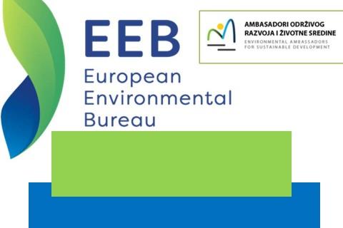 AOR primljena u Evropski Biro za Životnu sredinu kao punopravni član – čast nam je i izazov