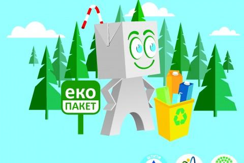 Otvoreno je glasanje u okviru Eko-paket kreativnog konkursa