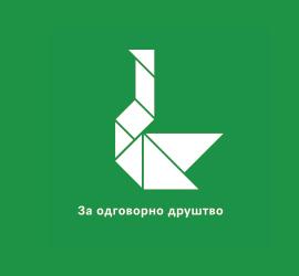 Preporučujemo: do 15. aprila mogu se dati predlozi i mišljenja na drugi nacrt Nacionalne strategije za podsticajno okruženje za razvoj civilnog društva za period od 2015. do 2019. gоdinе