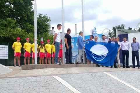 """Plava zastava za 2017.godinu uručena plaži """"Ada Ciganlija-Savsko jezero"""""""